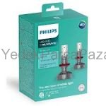 PHILIPS H4 LED XENON - YENİ MODEL 6200 KELVİN YENİ NESİL